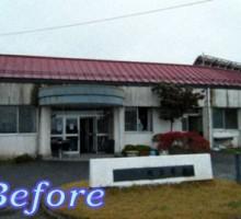 障害者支援施設 共立学舎改修工事